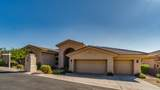 13485 Ocotillo Road - Photo 5