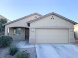 12233 Desert Lane - Photo 1