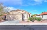 42492 Hall Drive - Photo 2