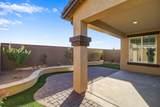 1255 Arizona Avenue - Photo 31
