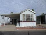 3710 Goldfield Road - Photo 1