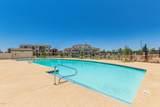 1255 Arizona Avenue - Photo 23