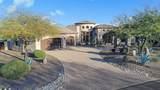 15119 Desert Vista Trail - Photo 6