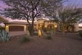 15119 Desert Vista Trail - Photo 8
