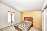 8687 Chippewa Street - Photo 17