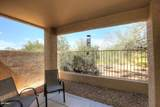 4118 Justica Street - Photo 2
