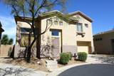 4118 Justica Street - Photo 3