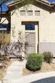 4118 Justica Street - Photo 4