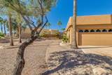 17312 Niblick Way - Photo 6