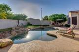 4482 Wildflower Place - Photo 2