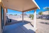 5634 Lush Vista View - Photo 21