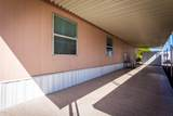 4065 University #508 Drive - Photo 10