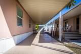 4065 University #508 Drive - Photo 9