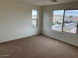 8740 Mackenzie Drive - Photo 17