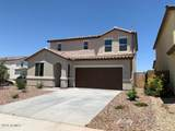 8740 Mackenzie Drive - Photo 4