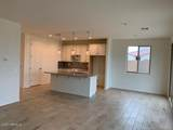 8740 Mackenzie Drive - Photo 8