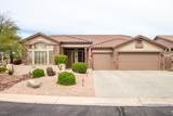 7864 Sierra Morena Circle - Photo 4