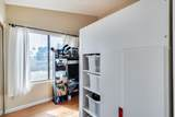 18436 44TH Place - Photo 24