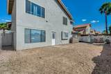18436 44TH Place - Photo 28