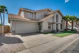 18436 44TH Place - Photo 31
