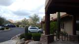 10465 Pinnacle Peak Parkway - Photo 34