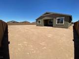745 White Sands Drive - Photo 9
