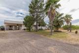 20527 Teepee Road - Photo 4