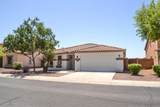 25673 Northern Lights Way - Photo 3
