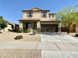 16820 Belleview Street - Photo 4