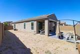 20162 Desert Bloom Street - Photo 22