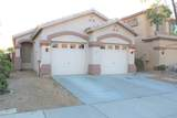 2002 106th Lane - Photo 1