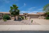 17606 Somerset Drive - Photo 32