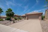 17606 Somerset Drive - Photo 33