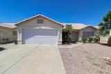 14456 Carlin Drive - Photo 2