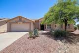 8923 Sequoia Drive - Photo 36