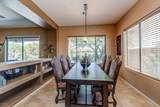 40903 Harbour Town Way - Photo 14