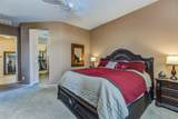 40903 Harbour Town Way - Photo 16