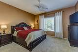 40903 Harbour Town Way - Photo 17