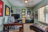 40903 Harbour Town Way - Photo 8
