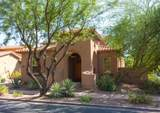 9481 Desert Park Drive - Photo 3