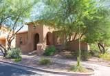 9481 Desert Park Drive - Photo 30