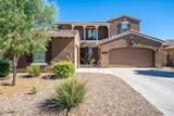 17945 Agave Road - Photo 6