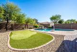 17945 Agave Road - Photo 7