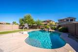 17945 Agave Road - Photo 8
