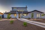 2814 Cactus Road - Photo 4