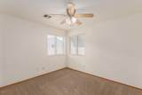 5830 Lawndale Street - Photo 19