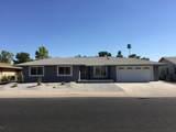 9515 Briarwood Circle - Photo 1