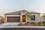 8497 Rushmore Way - Photo 45