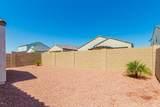 12624 Nogales Drive - Photo 24