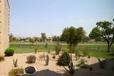 7940 Camelback Road - Photo 13